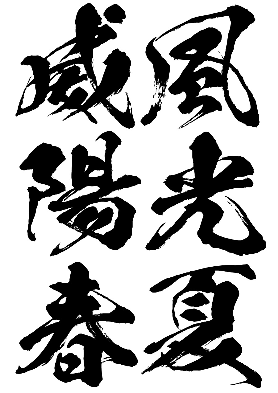 デザインされたオシャレな日本語・欧文フォント40 …